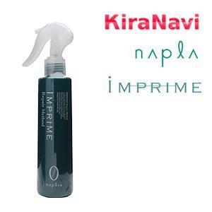 ナプラ トリートメント インプライム IMPRIME リペアメソッド ベース0 200ml|kiranavi
