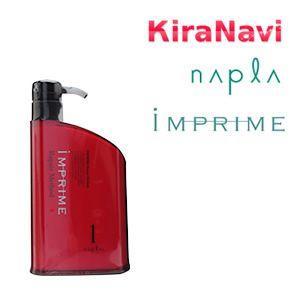 ナプラ トリートメント インプライム IMPRIME リペアメソッド1(1液) 450ml(ポンプタイプ)|kiranavi