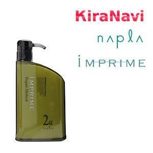ナプラ トリートメント インプライム IMPRIME リペアメソッド2アルファ(2液) 450g(ポンプタイプ) スムース さらさらタイプ|kiranavi