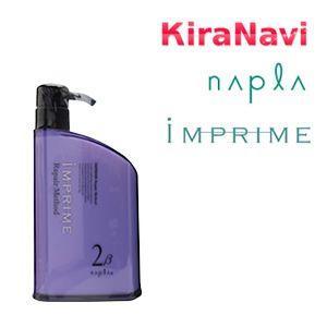 ナプラ トリートメント インプライム IMPRIME リペアメソッド2ベータ(2液) 450g(ポンプタイプ) モイスチャー しっとりタイプ|kiranavi