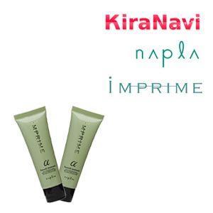 ナプラ トリートメント インプライム IMPRIME スムーストリートメント アルファ 15g 2本セット さらさらタイプ|kiranavi