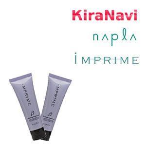 ナプラ トリートメント インプライム IMPRIME モイスチャートリートメント ベータ 15g 2本セット しっとりタイプ|kiranavi