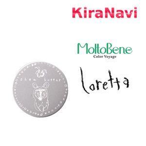 ロレッタ ヘアバター  30g Loretta  モルトベーネ|kiranavi