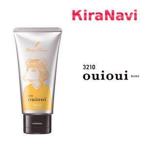 ミニーレ ouioui ウイウイ デザインクリーム 1|kiranavi