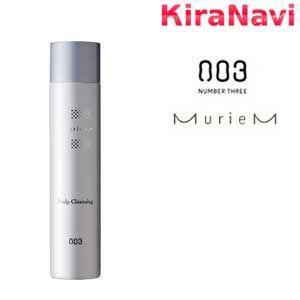 ナンバースリー ミュリアム クリスタル スカルプ 炭酸 クレンジング 250ml|kiranavi