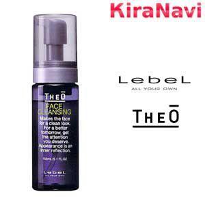ルベル ジオ Lebel THEO フェイス クレンジング 150ml|kiranavi