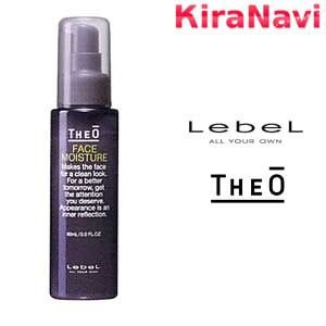 ルベル ジオ Lebel THEO フェイス モイスチャー 90ml 男性 メンズ 顔 肌 爽快 さわやか 保湿 乾燥|kiranavi