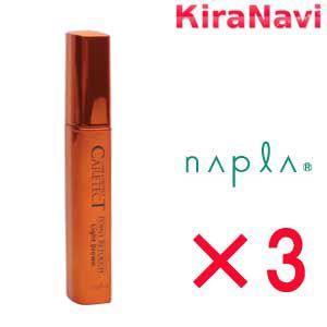 ナプラ ケアテクト CARETECT ポイントリタッチ ライトブラウン 15ml 3個セット リタッチ 白髪 kiranavi
