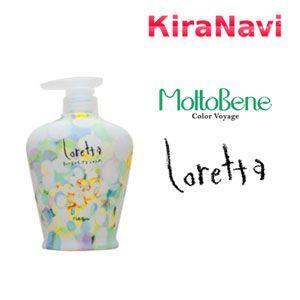 ロレッタ まいにちのすっきりシャンプー 300ml Loretta ポンプボトル MoltoBene|kiranavi
