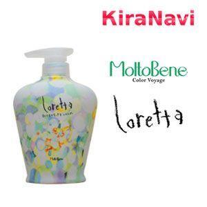 ロレッタ まいにちのすっきりシャンプー 600ml Loretta ポンプボトル MoltoBene|kiranavi