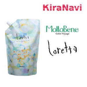 ロレッタ まいにちのすっきりシャンプー 500ml Loretta 詰替え レフィル MoltoBene|kiranavi