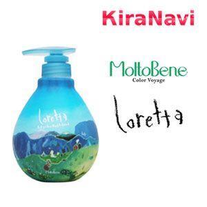 ロレッタ すっきりしたい日のトリートメント 500g Loretta ポンプボトル MoltoBene|kiranavi