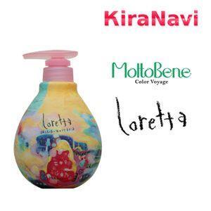 ロレッタ うるうるしたい日のトリートメント  500g Loretta ポンプボトル|kiranavi