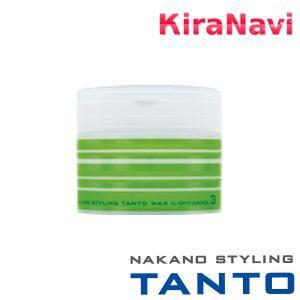 ナカノ ワックス スタイリング タントN ワックス 3 ライトハード 90g