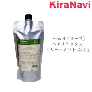 デミ ビオーブ DEMI Biove ヘアリラックス トリートメント 450g(詰替え用) kiranavi