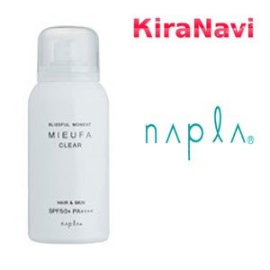 SPF50+ PA++++  香りながら守る。フレグランスUVスプレー  香りを楽しみながら、髪や肌...