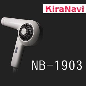 【NB-1903】Nobby ハンドドライヤー テスコム  ホワイト|kiranavi