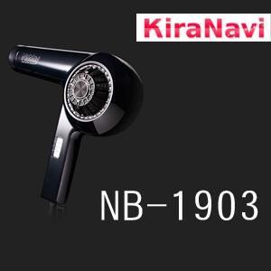 【NB-1903】Nobby ハンドドライヤー テスコム  ブラック|kiranavi