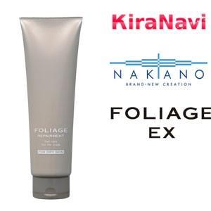 ナカノ フォリッジ リペアメント ドライスキン用(スキャルプトリートメント)250g 乾燥 抗炎症 潤い 汗の臭い フケ かゆみ 保湿 なめらか|kiranavi