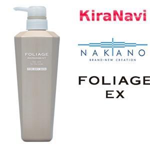 ナカノ フォリッジ FOLIAGE リペアメント ドライスキン用(スキャルプトリートメント)500g 乾燥 抗炎症 潤い 汗の臭い フケ かゆみ 保湿 なめらか kiranavi