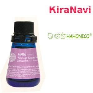 ハホニコ マイブ ホリスティック エッセンシャルオイル ラベピー  10ml|kiranavi