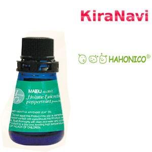 ハホニコ マイブ ホリスティック エッセンシャルオイル ペッパッピー 10ml|kiranavi