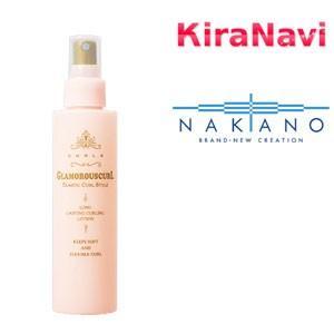 ナカノ カールエックス グラマラスカール 150ml NAKANO セットローション 巻き髪 スタリング剤 ボリューム スプレー|kiranavi