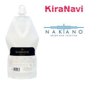 ナカノ カールエックス グラマラスカール ハード 詰替え用 400ml|kiranavi