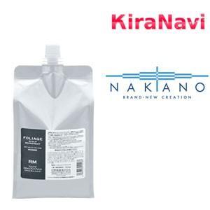 ナカノ フォリッジ スキャルプ リペアメント 詰替用 1500g kiranavi