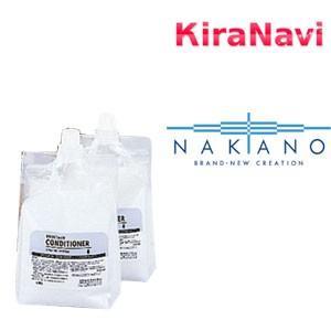ナカノ プロスタント コンディショナー 詰替用 リフィル 3000ml(1500ml×2) NAKANO|kiranavi
