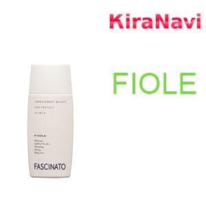 フィヨーレ ファシナート サンプロテクト UVミルク 50ml 日焼け止め 洗いながさないトリートメント 老化 美白 ダメージ 肌 髪 紫外線 ダメージ|kiranavi