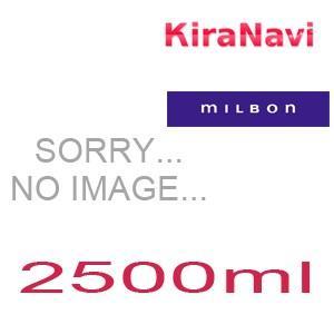 ミルボン プラーミア エンリッチド シャンプー 詰替用 レフィル 2500ml エイジング 敬老|kiranavi