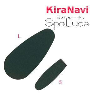 スパルーチェ フットファイル レフィル (L) #400 10枚入り kiranavi