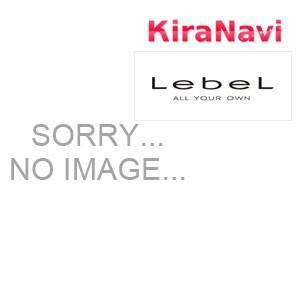 ルベル ヴィージェ トリートメントS (ソフト) 30ml kiranavi