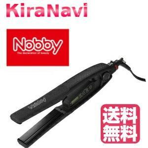 送料無料!! Nobby ヘアーアイロン NBS1100 ノビー ストレートアイロン コテ 25mm|kiranavi
