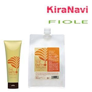 フィヨーレ ジ アース ウォッシュクリーム ウォームシトラス 240g 《泡の立たないシャンプー・洗い流すヘアトリートメント》|kiranavi