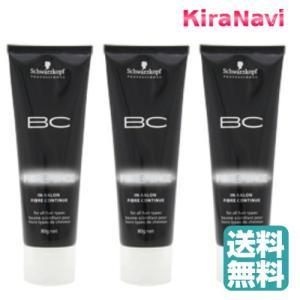 【送料無料】 シュワルツコフ BCファイバーフォース インサロンファイバー コンティニュー 80g 3個セット|kiranavi