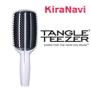 タングルティーザー ブロースタイリング フルパドルブラシ|kiranavi