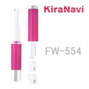FW-554 水洗いフェイス シェーバー|kiranavi