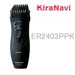 Panasonic ヒゲトリマー ER2403PP-K 水洗い可能|kiranavi