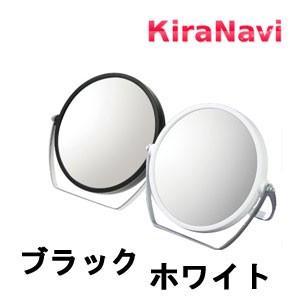 10倍拡大鏡付き 両面スタンドミラー YL-1500 【ブラック/ホワイト】|kiranavi