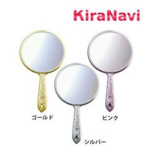 メッキハンドミラー(L) Y-13 【ピンク/ゴールド/シルバー】|kiranavi