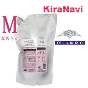 ミルボン ジェミールフラン ヒートグロス シャンプーM 1000ml 詰替え用 リフィル|kiranavi