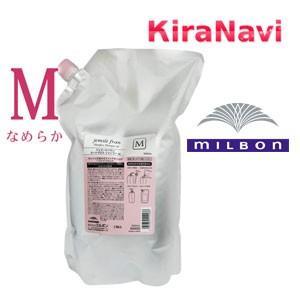 ミルボン ジェミールフラン ヒートグロス シャンプーM 2500ml 詰替え用 リフィル kiranavi