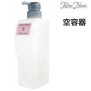 ミルボン ジェミールフラン ヒートグロス シャンプーS 空容器|kiranavi