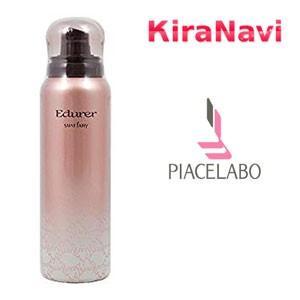 ピアセラボ エデュール セントフェアリー 80g ヘアフレグランス 誕生日 プレゼント UV コロン 香水|kiranavi