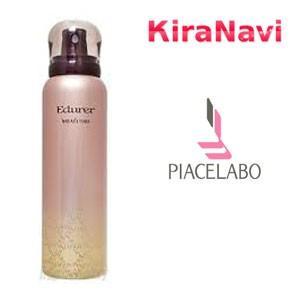 ピアセラボ エデュール リースティアラ 80g ヘアフレグランス 誕生日 プレゼント UV コロン 香水|kiranavi