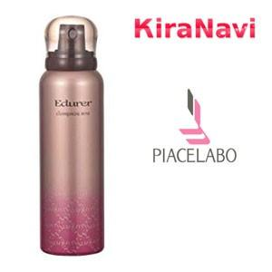 ピアセラボ エデュール ピオニーチェリー 80g ヘアフレグランス 誕生日 プレゼント UV コロン 香水|kiranavi
