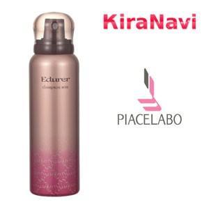 ピアセラボ エデュール シャンパンローズ 80g ヘアフレグランス 誕生日 プレゼント UV コロン 香水|kiranavi