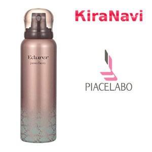 ピアセラボ エデュール プリモフルーティー 80g ヘアフレグランス 誕生日 プレゼント UV コロン 香水|kiranavi